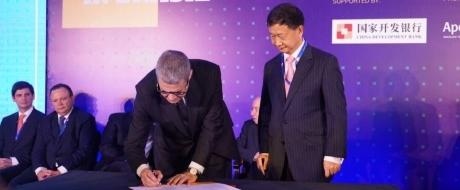 Itaipu seals partnership with Three Gorges Corporation